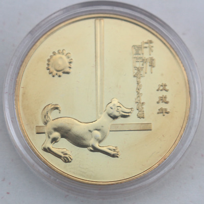 Beautiful 2018 Year of The Dog Chinese Zodiac Gold Coin Size 30mm #4