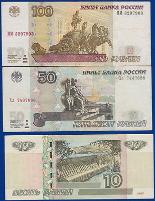 Russia Banknotes - USSR 100 Rouble, 50 Rouble and 10 Rouble - for travellers