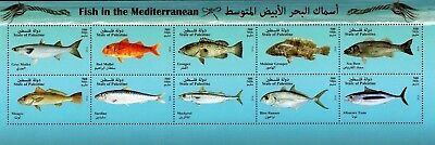 State Of Palestine 2016 Euromed Joint Issue Fish Mediterranean Sea Poisson