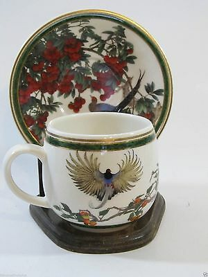 TAIHWA Pottery Decorated Cup and Saucer Pheasant Collectible