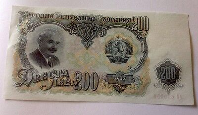 Bulgarian 200 Leva Note From 1951, Collectable!!!!