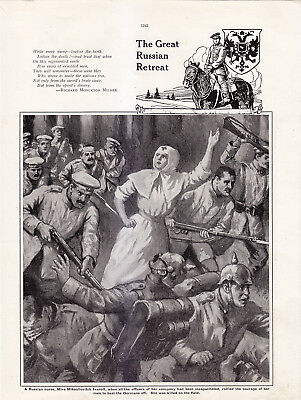 World War 1, Great Russian Retreat, 10 Pages