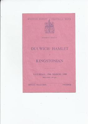 Dulwich Hamlet v Kingstonian Isthmian League Football Programme 1949/50