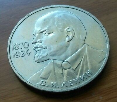 USSR 1985 Lenin 115 years of Birthday 1 Rouble
