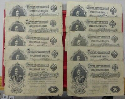 RUSSIA 1899  10 x  50 Rubles Notes  Signature Shipov