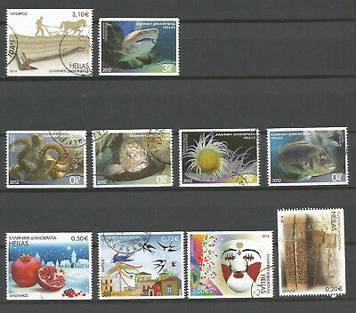 B27 Greece Griechenland 2012 & 2014 rare cut stamps, very low quantity