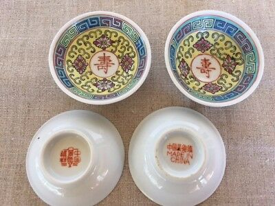Chinese Soy Sauce Dipping Bowl Set of 4 Character STAMP  Vintage
