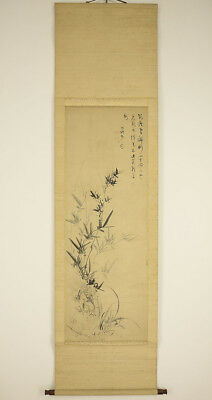 "Japanese Hanging Scroll ""Bamboo""  @r480"