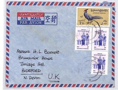 BQ86 1977 Burma Devon Great Britain Airmail Cover {samwells} PTS