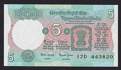 India 1997 5 Rupees P-80s Without Letter signature Bimal Jalan