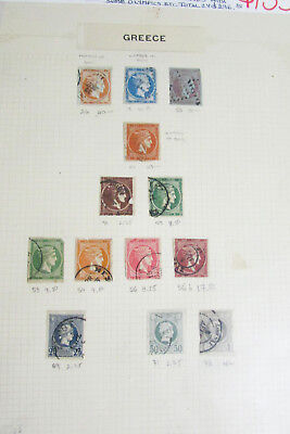 Greece 1870-1900 used Lot of Hermes Heads w/some Olympics Scott Value # 296.00