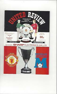 Manchester United v Montpellier Herault European Cup Winners Cup 1990/91