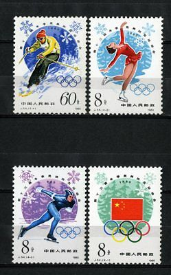 PRC China Stamps # 1582-5 XF OG NH Scott Value $15.50