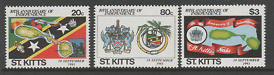 ST KITTS  10th Anniv of Independence  1993   COMPLETE SET