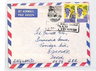 BQ156 1975 Cyprus Devon Great Britain Airmail Cover {samwells}PTS
