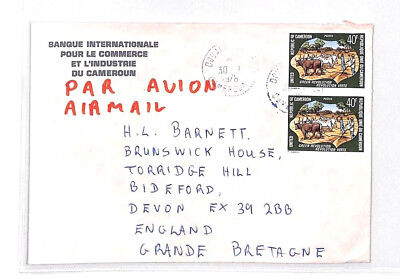 BQ192 1976 Cameroun BANKING Commercial Airmail Cover {samwells}PTS