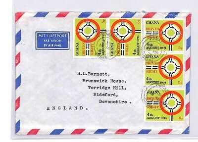 BQ209 1975 Ghana Devon Great Britain Airmail Cover {samwells}PTS