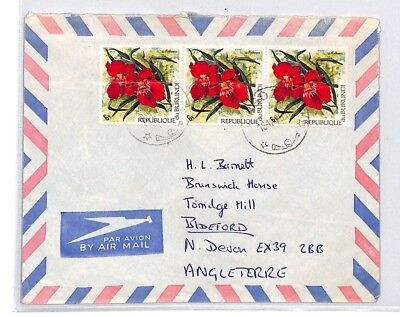 BQ210 1975 Burundi Commercial Airmail Cover FLOWERS {samwells}PTS