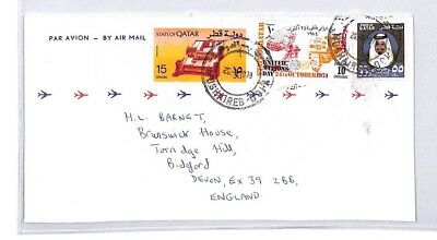 BQ246 1978 Qatar Mushaireb Devon Great Britain Airmail Cover {samwells}PTS