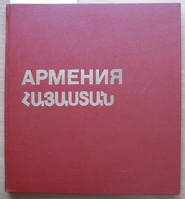 Russian Book Photo Soviet Architecture Armenia House Building Propaganda USSR Ol