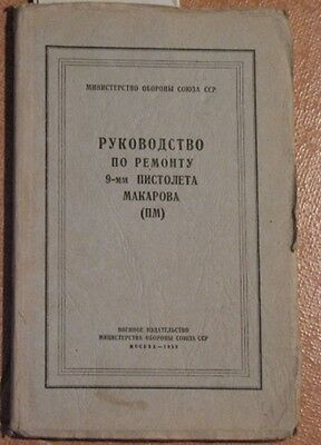 Repair Book Shooting Pistol Makarov 9mm Russian Model PM Army War 1956 USSR Old