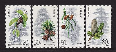 China 1992 Conifers Stamp Set MNH