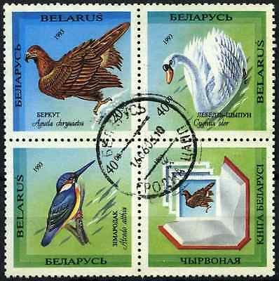 Belarus 1994 SG#69-71 Birds In The Red Book Used Set #D57926