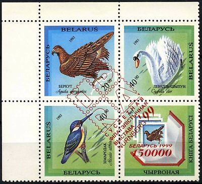 Belarus 1999 SG#342 Birds In The Red Book Optd IBRA Stamp Exh. MNH Set #D57927