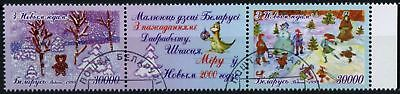 Belarus 1999 SG#368-9 Christmas & New Year Cto Used Gutter Pair Set #D57930