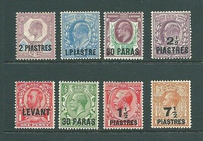 BRITISH LEVANT - Mint stamp collection from Edward VII onwards