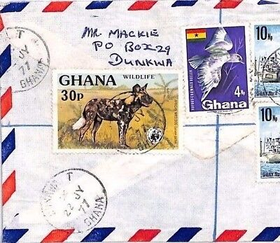 BQ320 1977 GHANA *Dunkwa* Registered Commercial Airmail Cover HYENA {samwells}