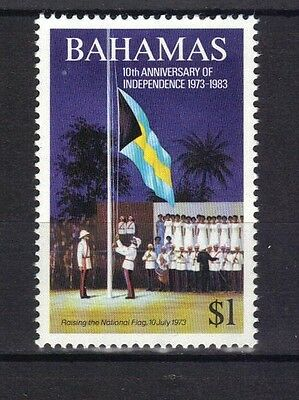 BAHAMAS. 10th ANNIVERSARY OF INDEPENDENCE  MNH 1983
