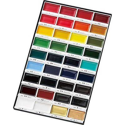 New Kuretake ZIG Gansai Japanese watercolor paint 36 color set Free Postage F/S