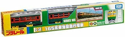 S-34 Series 165 Tokai Model Express Train (Tomica PlaRail Model Train)