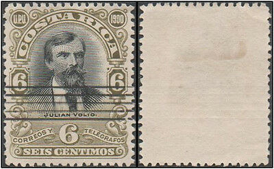 Costa Rica.  1903 Personalities. 6c. Cancelled