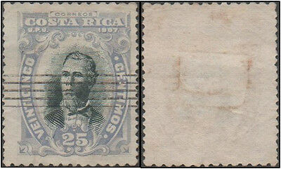 Costa Rica. 1907 Personalities. 25c. Cancelled