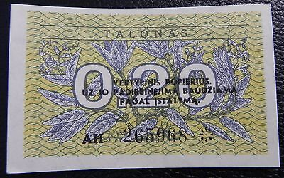 LITHUANIA - 0.20 talonas - 1991 - Pick 30