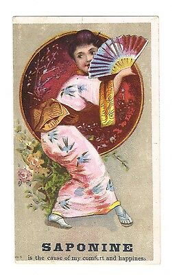 Saponine New York Soap Co. Asian Woman Victorian Trade Card