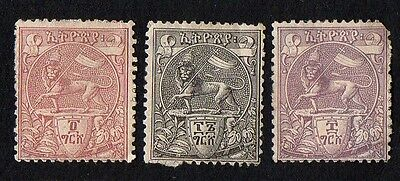 Ethiopia stamps. 1894 Lion of Judah. MH