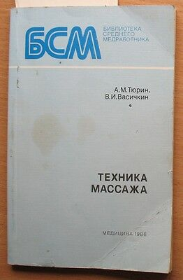 Russian Book Health Massage Directory Anatomical Acupuncture Point Acupressure 2