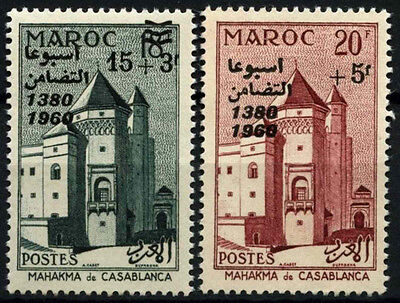 Morocco 1960 SG#82-3 Solidarity Fund MNH Set #D49391