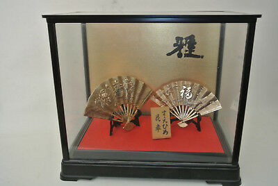 Japanese Brass Fans in Lovely Display Case with Wooden Caligraphy Plaque