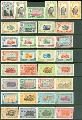 EDW1949SELL : DUBAI 1963 Scott #1-17, C1-8 Imperforated set Scarce Very Fine MNH