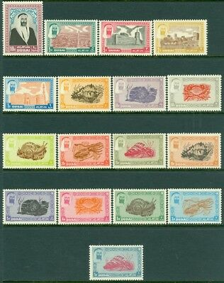 EDW1949SELL : DUBAI 1963 Scott #1-17 Perforated 10½ VF Mint NH. Very Scarce set.