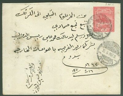 EDW1949SELL : SUDAN Scarce 1907 Envelope with Great Markings