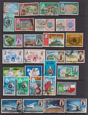 BAHRAIN 1966 - 1978 forty-three used commemoratives