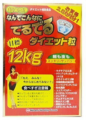 New Minami Healthy Foods Aim for a 12 kg Diet 75 packs for 2 month From Japan