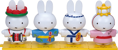 """Cute! Miffy Dick Bruna Small Figure Toy """"Japan limited item for charity! """"  F/S"""