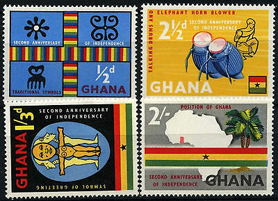 Ghana 1959 SG#207-210 Independence 2nd Anniv MNH Set #D34540