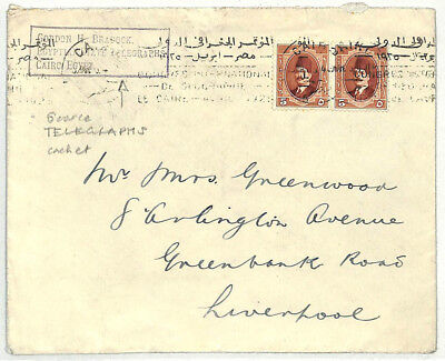 SS79 1929 EGYPT TELEGRAPHY *Egyptian State Telegrams* Cachet Commercial Cover